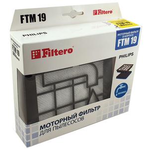 Комплект фильтров Filtero FTM 19 PHI 2 шт.