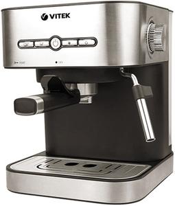 Кофемашина Vitek VT-1526 серебристый