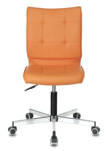 Кресло офисное Бюрократ CH-330M оранжевый