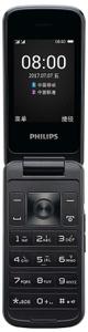 Сотовый телефон Philips E255 Xenium синий