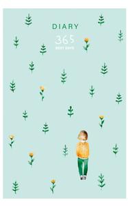 """Записная книжка А6 64л. BG """"365 лучших дней"""", матовая ламинация, блок-еженедельник"""