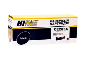 Картридж Hi-Black CE285A, 1,6K