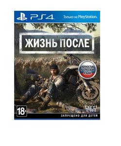 Игра на PS4 Жизнь После [PS4, русская версия]