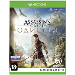 Игра на XBox One Assassin's Creed: Одиссея [Xbox One, русская версия]