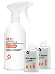 Комплект средств для дезинфекции DESO (емкость 500мл + 2 капсулы) Duty Box