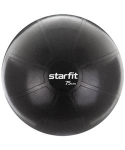 Фитбол STARFIT PRO GB-107 75 см, 1400 гр, без насоса, чёрный (антивзрыв)
