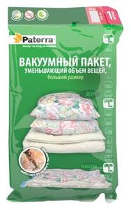 Вакуумный пакет Paterra 70x105cm 402-409