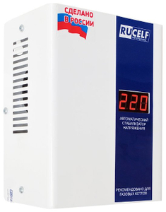 Стабилизатор RUCELF КОТЕЛ-1200