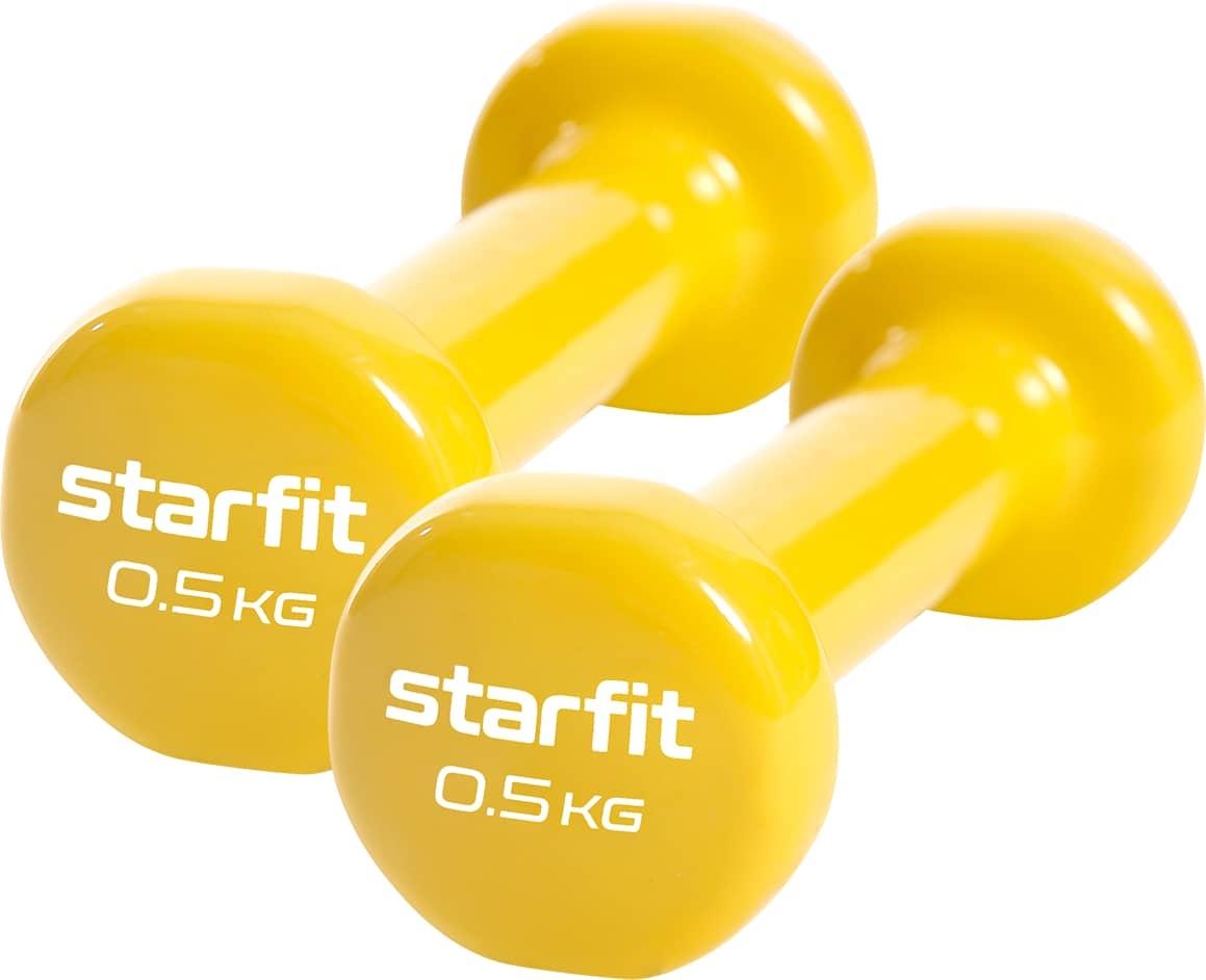Гантель виниловая Core DB-101 0,5 кг, желтый, 2 шт