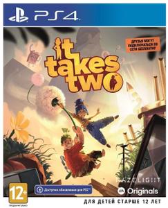Игра на PS4 It Takes Two [PS4, русские субтитры]