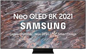 """Телевизор Samsung QE65QN800AUXRU 65"""" (165 см) черный"""