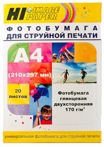 Фотобумага глянцевая двусторонняя (Hi-image paper) A4, 170 г/м, 20 л.