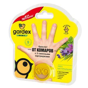 Браслет от комаров + сменный катридж Baby Gardex