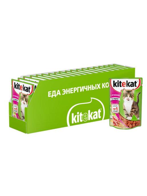 Влажный корм для кошек Kitekat соус с ягнёнком, 85г ( 28 шт. в уп. )