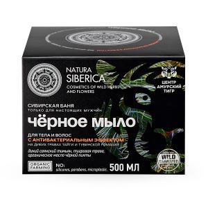 Чёрное Мыло для тела и волос с антибактериальным эффектом, 500 мл Natura Siberica