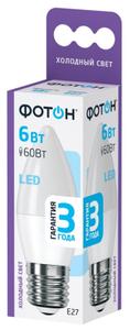 Лампа светодиодная ФОТОН LED B35 6W E27 6500K