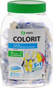 Таблетки для мытья посуды COLORIT 700г Grass