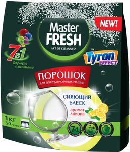Порошок для посудомоечных машин Аромат лимона 1000гр Master Fresh