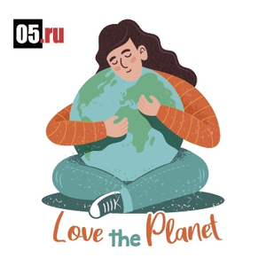 Стикер Love the planet жен.
