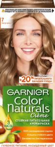Краска для волос Color Naturals 7 Капуччино Garnier