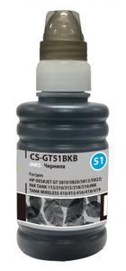 Чернила Cactus CS-GT51BKB Black для HP DeskJet GT 5810/5820/5812/5822 (100мл)