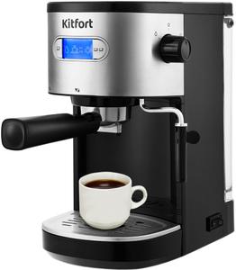Кофемашина Kitfort КТ-740 черный