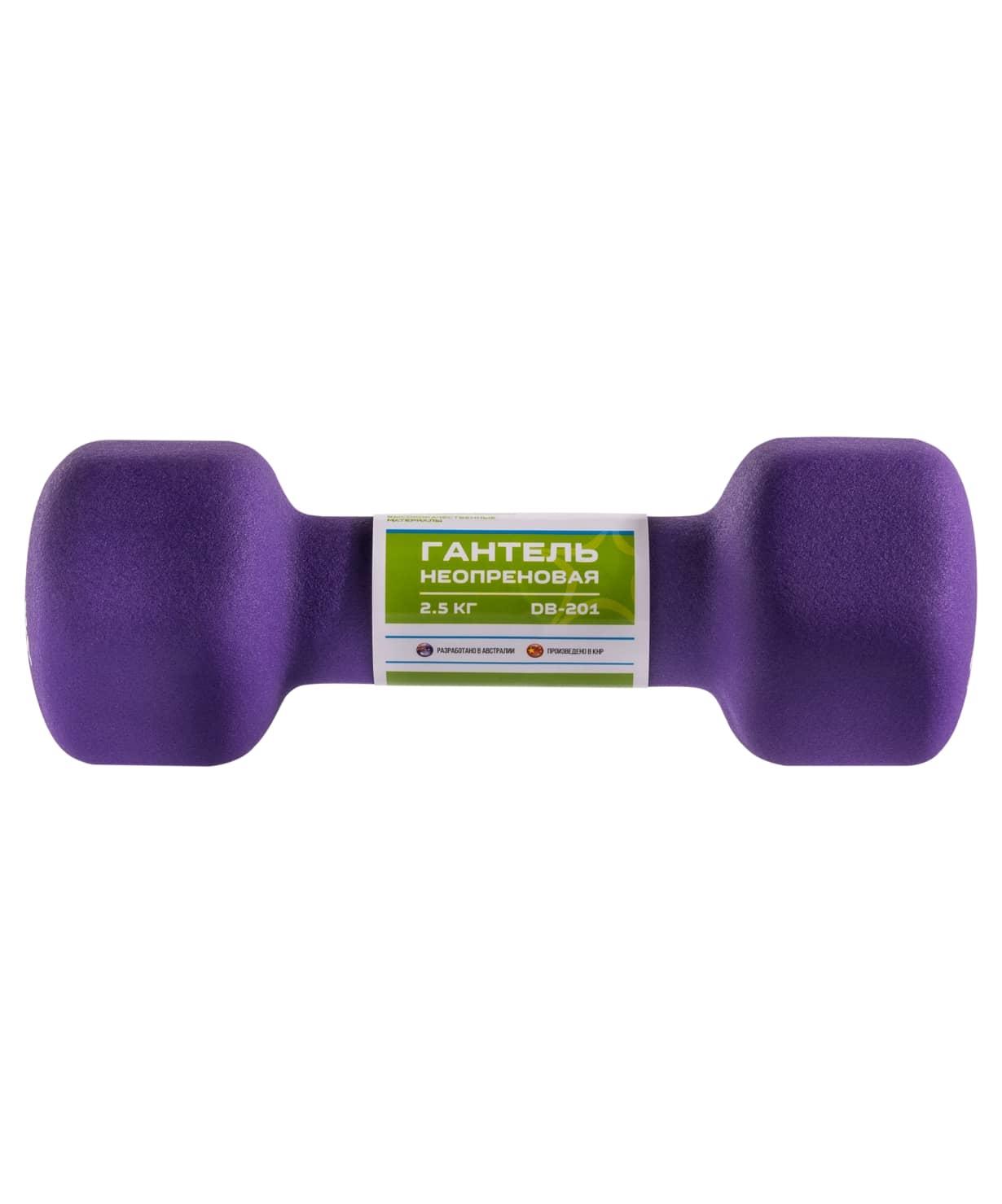 Гантель неопреновая STARFIT DB-201 2,5 кг, фиолетовый (1 шт.) 1/8