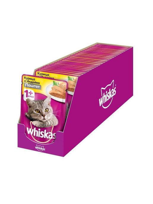 Влажный корм для кошек Whiskas паштет с курицей и индейкой, 85г ( 24 шт. в уп. )