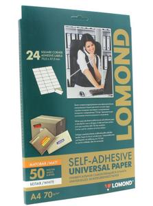 LOMOND 2100165 (A4, 50 листов, 24 части, 70 г/м2)  бумага  суперкаландрированная  самоклеящаяся, белая