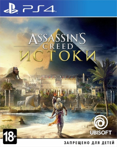 Игра на PS4  Assassin's Creed: Истоки [PS4,русскаяверсия]