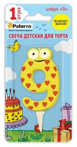 Свеча детская для торта, цифра 9, 1шт. в уп Paterra