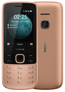 Сотовый телефон Nokia 225 бежевый