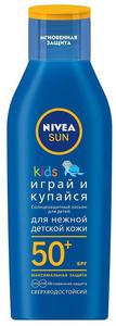 """Солнцезащитный лосьон детский """"Играй и купайся"""" SPF50+ 100мл Nivea"""