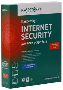 Kaspersky Internet Security Multi-Device <KL1941RBCFS> с правом установки на 3 устройства