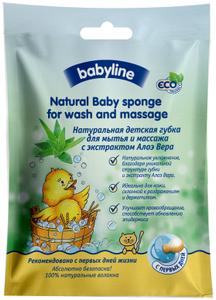 Губка детская натуральная для мытья и массажа Алоэ-Вера Babyline