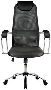 Кресло офисное Метта SU-BK-8 темно-серый (БЕЗ ОСНОВАНИЯ)