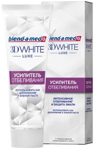 Зубная паста 3D White Luxe Усилитель отбеливания 75мл BLEND-A-MED