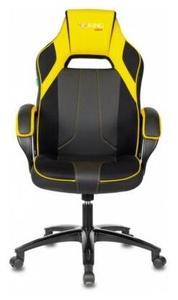 Кресло игровое Zombie VIKING 2 AERO желтый