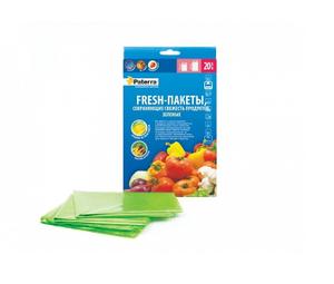 Fresh-пакеты, сохраняющие свежесть продуктов, зеленые, 2 размера, 20шт Paterra