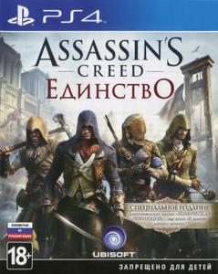 Игра на PS4 Assassin's Creed: Единство. Специальное издание [PS4, русская версия]