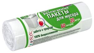 Мешки для мусора биоразлагаемые Avikomp 60л/20шт белые
