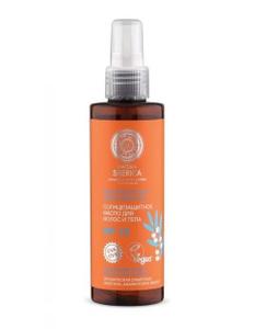 Солнцезащитное масло для волос и тела spf 15 150 мл Natura Siberica