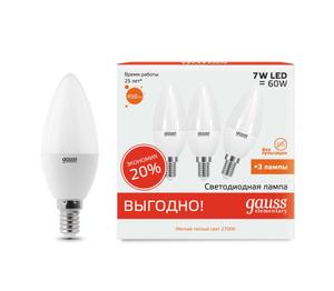 Лампа Gauss LED Elementary Свеча 7W E14 2700K 1/40 (3 лампы в упаковке)