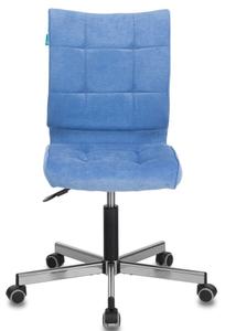 Кресло офисное Бюрократ CH-330M голубой