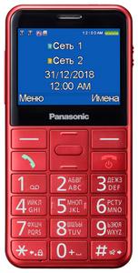 Сотовый телефон Panasonic TU150 красный