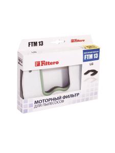 Filtero FTM 13 LGE комплект моторных фильтров LG