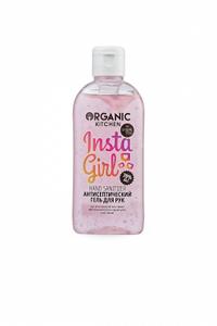 """Антисептический гель для рук """"Insta Girl"""" 100 мл Organic Kitchen"""