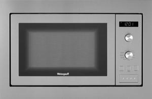 Микроволновая печь встраиваемая Weissgauff HMT-255