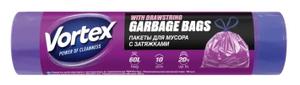 Мешки для мусора с затяжками 10шт/60л фиолетовые VORTEX