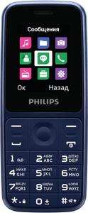 Сотовый телефон Philips E125 синий